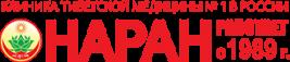Наран-Екатеринбург