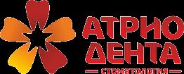Атрио Дента