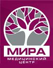 Медицинский центр Мира