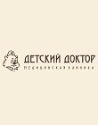 Детский доктор на Первомайской