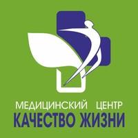 Качество жизни в Екатеринбурге