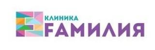 Клиника Fамилия