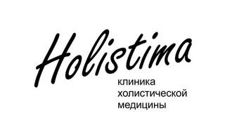 Holistima