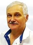Корелин Александр Викторович