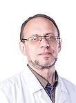 Кириллов Сергей Юрьевич