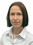 Малкина Ольга Игоревна